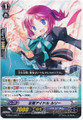 Full Throttle Idol, Lurrie C G-CB01/032