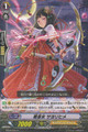 Battle Maiden, Sayorihime R BT09/030
