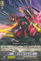 Beast Deity, Yamata Drake R BT09/031