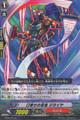 Demon Summoning Ninja, Jiraiya C BT09/047