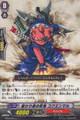 Body Changing Ninja, Kokuenmaru C BT09/051