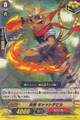 Stealth Beast, Cat Devil C BT09/057