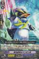 Flash Signal Light Penguin Soldier C BT09/059