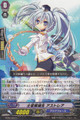 Officer Cadet, Astrea C BT09/060