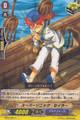 Supersonic Sailor C BT09/062