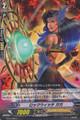 Rock Witch, GaGa C BT09/065