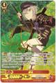 Hotarumaru SP G-TB01/S02