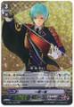 Ichigo Hitofuri RRR G-TB01/003