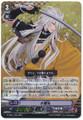 Kogitsunemaru RRR G-TB01/005
