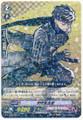 Doutanuki Masakuni R G-TB01/016