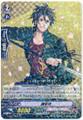 Otegine R G-TB01/018