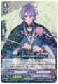 Kasen Kanesada R G-TB01/022