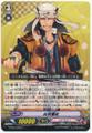 Yamabushi Kunihiro C G-TB01/026