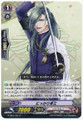 Nikkari Aoe C G-TB01/031