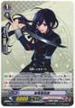 Namazuo Toushirou C G-TB01/033
