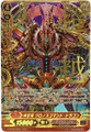 Interdimensional Dragon, Chronoscommand Dragon SCR G-BT04/SR01