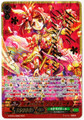 Flower Princess of Spring's Beginning, Primavera SCR G-BT04/SR02