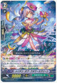 Maiden of Flower Screen R G-BT04/042