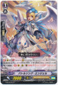 Battle Song Angel C G-BT04/047