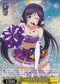 """""""Takaramonozu"""" Myu's LL/W36-T04gR RRR"""