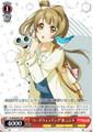 """""""Bird Watching"""" Kotori Minami LL/W36-P01"""