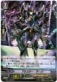 Blaster Dark SP FC01/S05