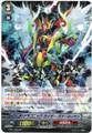 Dragonic Kaizer Vermilion SP FC01/S08