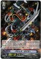 Asura Kaiser SP FC01/S09