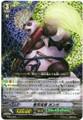 Unrivaled Brush Wielder, Ponga RRR FC01/007