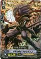 Knight of Silence, Gallatin RRR FC01/008