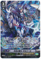 Knight of King's Lieutenant, Galehalt SP G-CMB01/S02