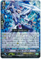 Swordsman of Light, Ahmes RRR G-CMB01/004