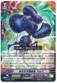 Hailing Deletor, Alba R G-CMB01/022