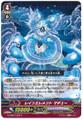 Rain Element, Madew R G-CMB01/026