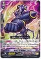 Hailing Deletor, Elro C G-CMB01/039