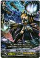 Battle Maiden, Izunahime RRR FC01/016