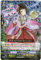 Battle Maiden, Sahohime RRR FC01/017