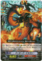 Berserk Dragon RRR FC01/019
