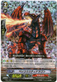 Bellicosity Dragon RRR FC01/020
