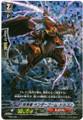 Eradicator, Thunderboom Dragon RRR FC01/021