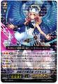 Solidify Celestial, Zerachiel SP BT11/S02
