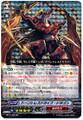Dauntless Drive Dragon SP BT11/S05