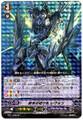 Last Card Revonn SP BT11/S08