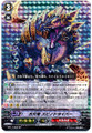 Ancient Dragon, Spinodriver SP BT11/S09