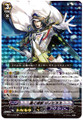 Thundering Ripple, Genovious SP BT11/S12
