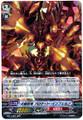 Hellfire Seal Dragon, Blockade Inferno RRR BT11/004