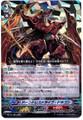 Dauntless Drive Dragon RRR BT11/005