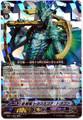 Blue Flight Dragon, Trans-core Dragon RRR BT11/007