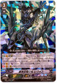 Last Card, Revonn RRR BT11/008