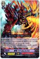 Ravenous Dragon, Battlerex RR BT11/014